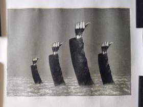广州美术学院版画研究生,北京职业艺术家刘忠华版画《有手的云》,89cm*68cm,