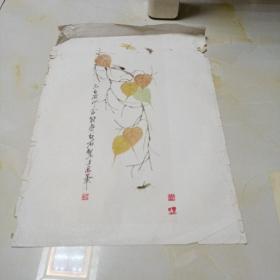 1956年齐白石的贝叶草虫宣传画