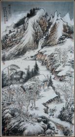 【邵戈】北京人 中国新水墨画院院长 文化部中国国际书画艺术研究会副会长 山水