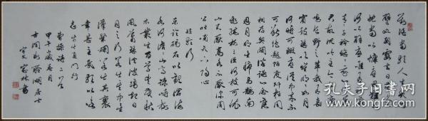 【宇文家林】江苏省镇江市人 现为中国书法家协会会员  镇江市书法家协会副主席 书法