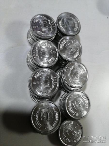 贰分硬币1988【84枚】