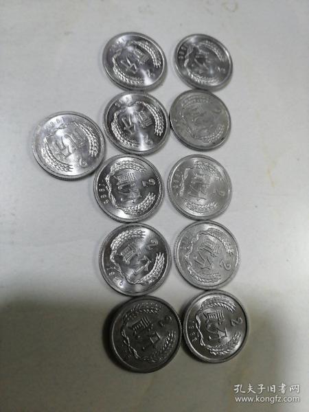 贰分硬币1985【11枚】