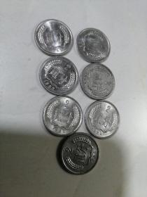 贰分硬币1982【7枚】