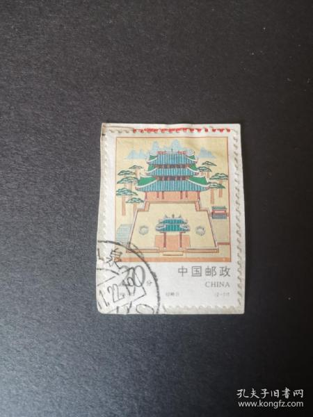 1995信销票