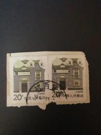 上海居民信销票(江西宜春)