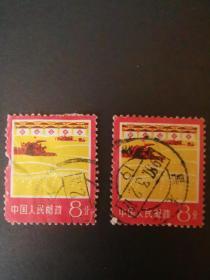 普票两枚信销票(黑龙江)