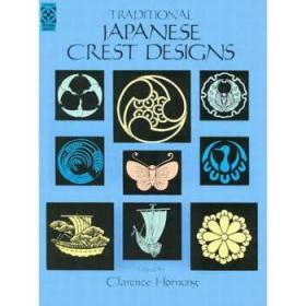 TraditionalJapaneseCrestDesigns