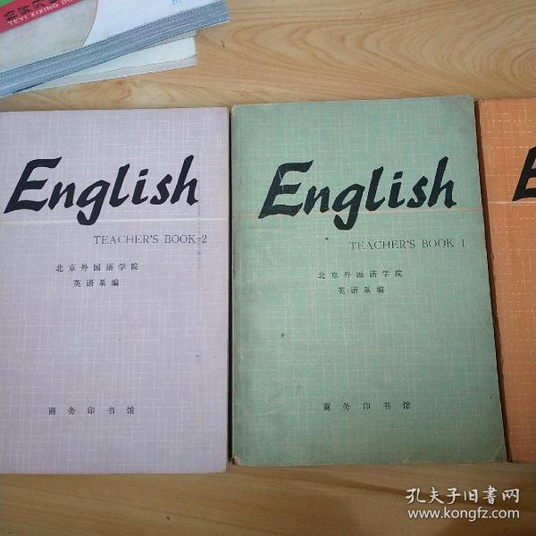 英语1.2.4教师用书。