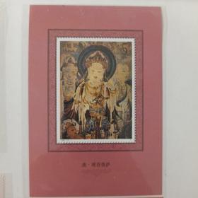 1992-11唐.观音菩萨
