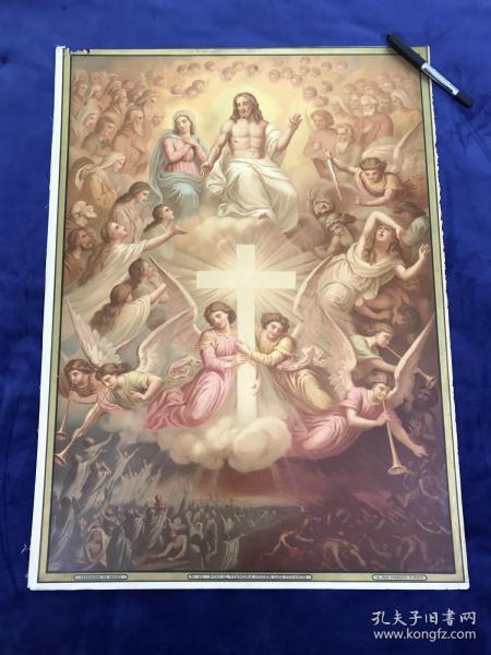 19世纪末大型多彩套印石版画《他将从那里来审判活着的人》66*48.5厘米