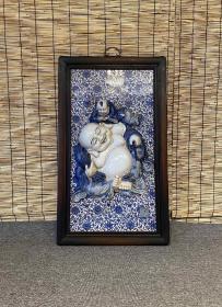 童子弥勒佛 青花立体浮雕瓷板画挂屏