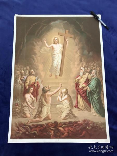 19世纪末大型多彩套印石版画《基督和十字架的得胜》66*47.6厘米
