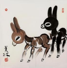 韩美林  驴