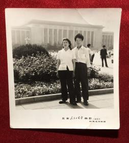 1983年年轻夫妻在北京人民大会堂留影老照片