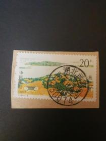 1995-12太湖信销票(湖北武汉)