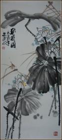 【汤文选】湖北孝感人一级美术师  现任北京中华炎黄书画院副院长 湖北四老之一  花卉