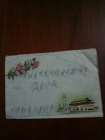 50年代普8往返邮天安门彩绘实寄封普8邮票2枚4邮戳