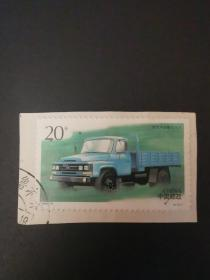 1996-16(新疆乌鲁木齐)