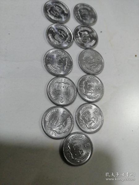 贰分硬币1987【11枚】