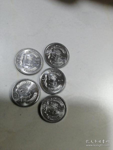 壹分硬币1977【3枚】1982【1枚】1987【1枚】