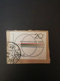 1994-7国际奥林匹克委员会成立一百周年