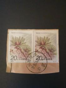 1996-7两联(福建连江安凯)