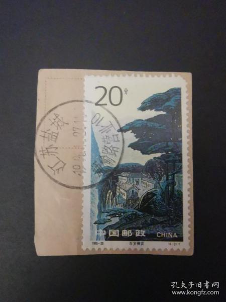 1995-20百岁禅宫(江苏盐城)