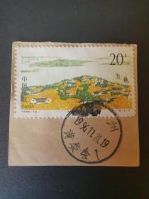 1995-12信销票(广州)