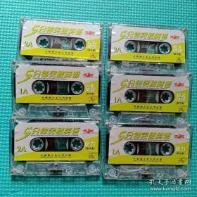 李阳英语系列 五分钟突破英语高中版之听力 完形填空  短文改错 李阳疯狂英语 磁带