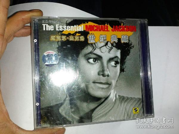 迈克尔杰克逊世纪典藏CD(只有一张,少了一张)