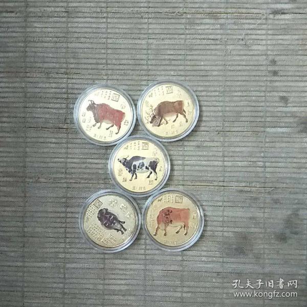 五牛图纪念币