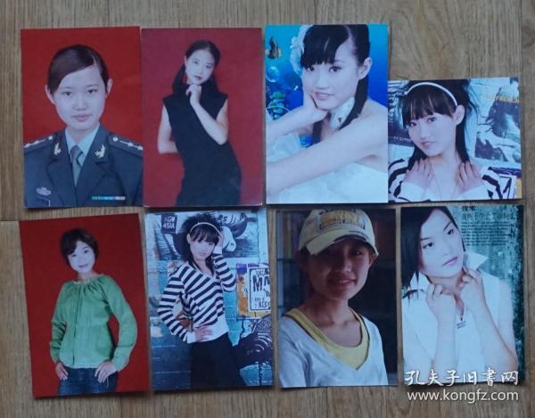 美少女彩色照片8张 高12.5厘米 宽8.5厘米(m78)