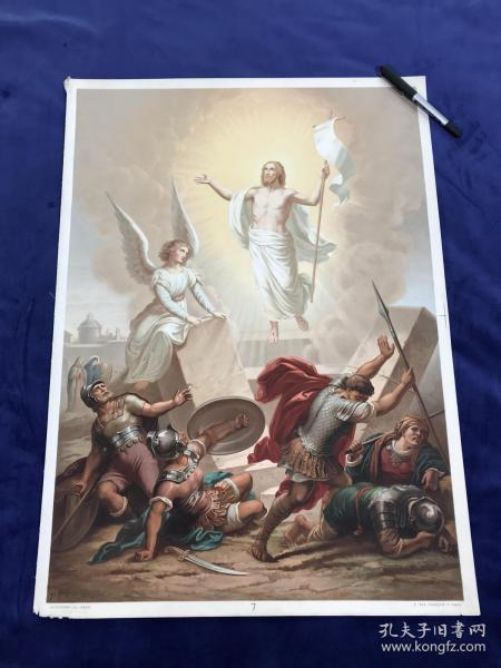 19世纪末大型多彩套印石版画《基督复活》66.1*48.1厘米