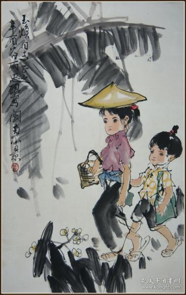 【周思聪】天津市宁河县人 中国美术家协会原副主席 中国著名女画家 人物
