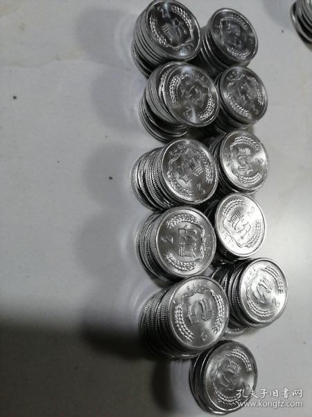 贰分硬币1978【107枚】