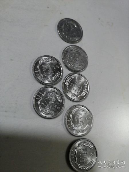 贰分硬币1984【1枚】1983【1枚】1990【3枚】1989【2枚】