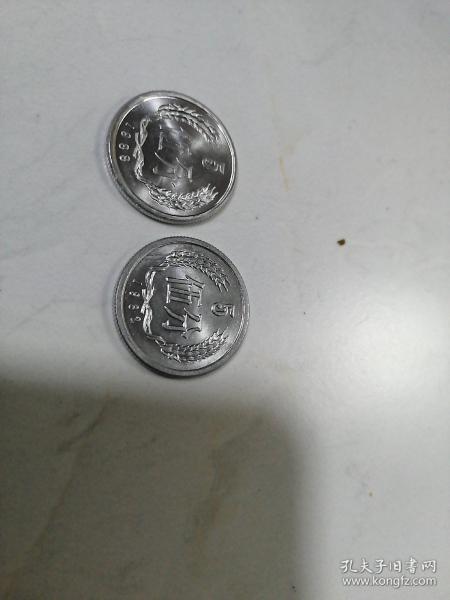 五分硬币1988【1枚】1982【1枚】