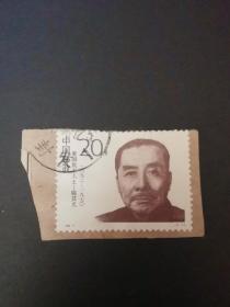 1994-2陈其尤信销票