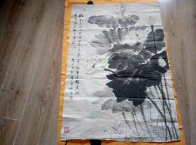 重庆画家国家一级美术师 杨德文 荷花