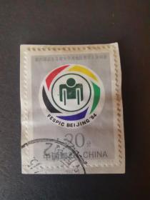 1994-11第六届远东及南太平洋地区残疾人运动会信销票