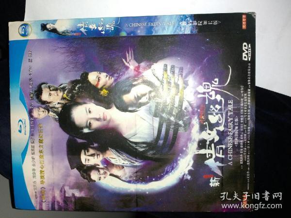 新倩女幽魂DVD简装