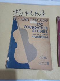 ALWIN SCHROEDER 170 FOUNDATION STUDIES for VIOLON  CELLO (二本合售)