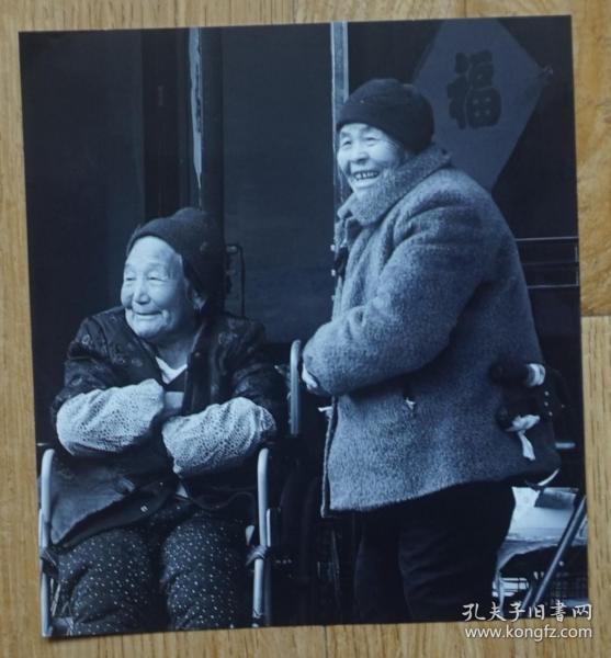 艺术照片《老娘俩》高18厘米 宽16厘米(m78)