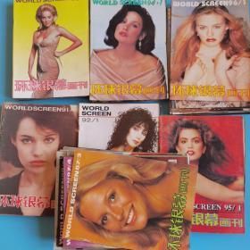 环球银幕画刊1991年第1-12期,1992年1-12,1993年1-12,1994年1-12,1995年1-12,1996年1-12,1997年1-4.8-12,1999,11.3.4,1987年3-6,1988年4,1989年8.9,1990年5.11.12,合计92本合售