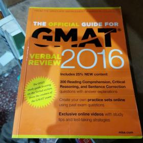 THE  OFFICIAL  GUIDE FOR VERBAL REVIEW 2016