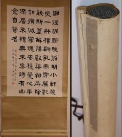 王福厂- 书法