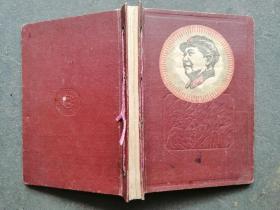 五六十年代硬精装本 老笔记本 (4本合售,如图详述)