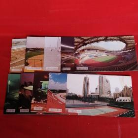 中国邮政明信片10张未使用:中华人民共和国第八届运动会明信片1997
