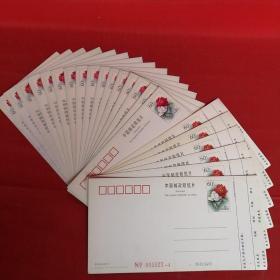 中国邮政明信片邮资明信片22张未使用