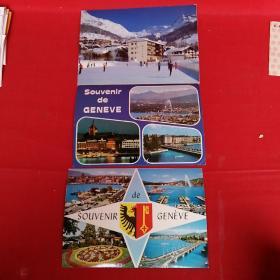 日内瓦纪念版明信片3张